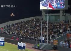 晋江新闻2019-11-24