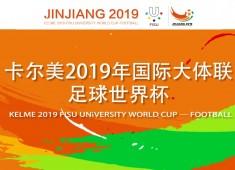 新闻天天报2019-11-22