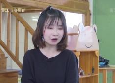 彩虹橋2019-11-13