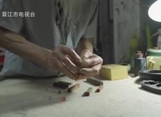 """【感动晋江】老""""玩""""童 颜期安"""