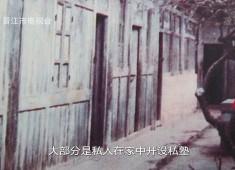 【老闽南】侨系桑梓尊道情