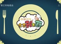 彩虹桥2019-11-11