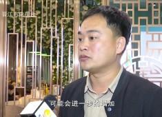 晉江財經報道2019-12-13