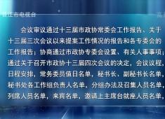 晋江新闻2019-12-17