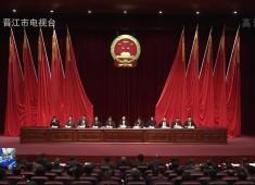 晋江新闻2019-12-27