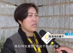 新聞天天報2019-12-23