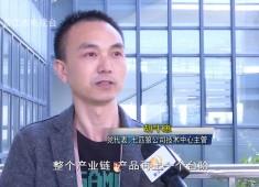 晋江财经报道2019-12-16