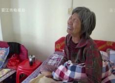 新闻天天报2019-12-03