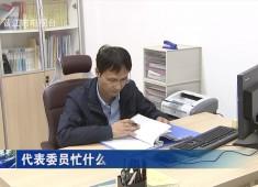 晉江新聞2019-12-23