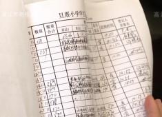 新闻天天报2019-12-11