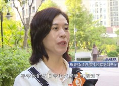 【聚焦晉江】晉江民間特色體育之自行車騎行:體會自然,感受速度