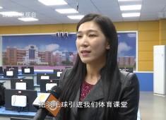 新闻天天报2019-12-12