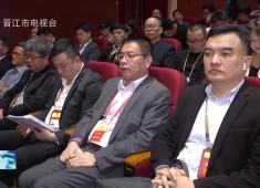 晋江新闻2019-12-24