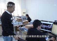 晋江财经报道2019-12-11