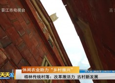 新闻天天报2019-12-09