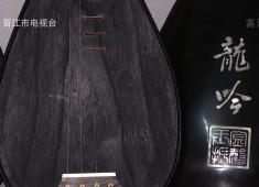 【感动晋江】乐器匠人 侯奕转