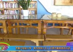 彩虹桥2019-12-18