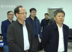 晋江新闻2019-12-31