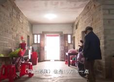 新闻天天报2020-01-21