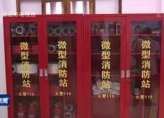 晋江新闻2020-01-19
