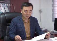 晋江财经报道2020-01-30