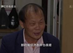 晉江財經報道2020-01-28
