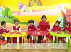 彩虹桥2020-01-20