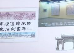 新聞天天報2020-01-03