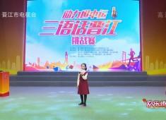 歡樂僑鄉2020-01-25