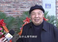 新闻天天报2020-01-06