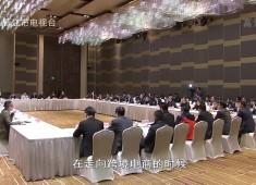 晋江财经报道2020-01-06