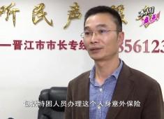新聞天天報2020-01-12