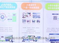 晋江财经报道2020-01-16