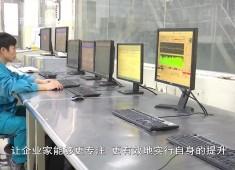 晉江財經報道2020-01-03