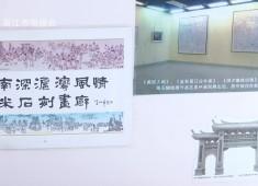 新闻天天报2020-01-04