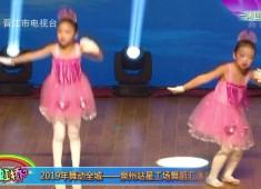 彩虹桥2020-01-10