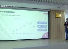 晋江财经报道2020-01-08