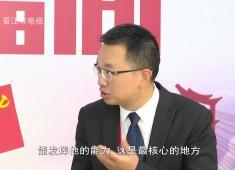 晋江财经报道2020-01-02