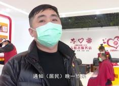 """【聚焦晋江】同风雨,志愿共抗""""疫"""""""