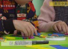 彩虹桥2020-02-17