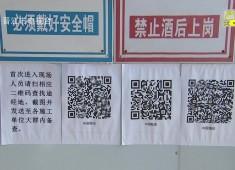 """【聚焦晋江】晋江重点项目复工防疫""""两不误"""""""