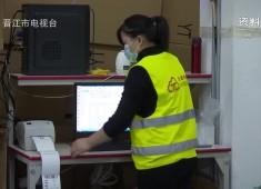 晋江财经报道2020-03-24
