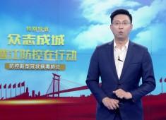 新聞天天報2020-03-06