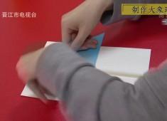 彩虹桥2020-03-27