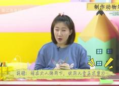 彩虹桥2020-03-20