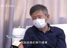 晋江财经报道2020-04-17