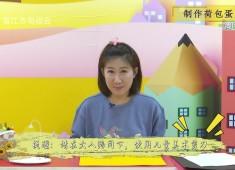 彩虹桥2020-04-03