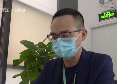 晋江财经报道2020-04-24