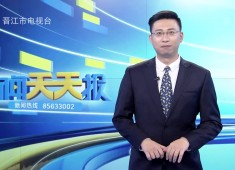 新闻天天报2020-05-14