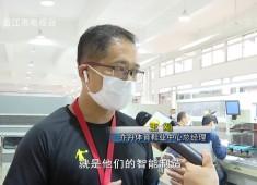 晋江财经报道2020-05-12